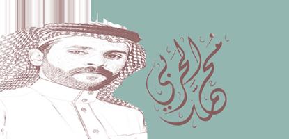 محمد آل ثاني